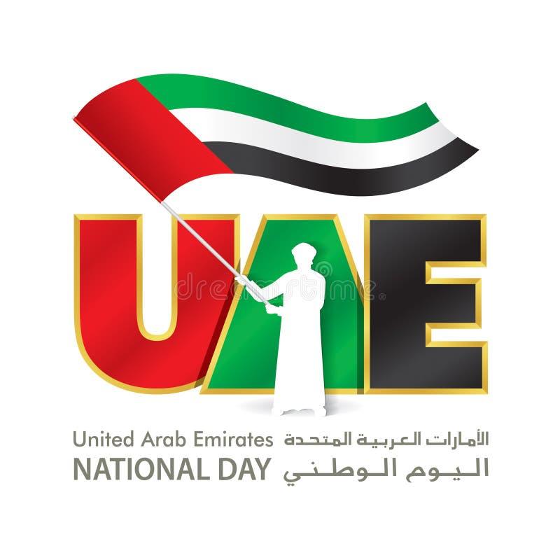 Uae-Nationaltag-Logo mit junger emirati Griff UAE-Flagge, eine Aufschrift in englischem u. arabischem Vereinigte Arabische Emirat lizenzfreie abbildung