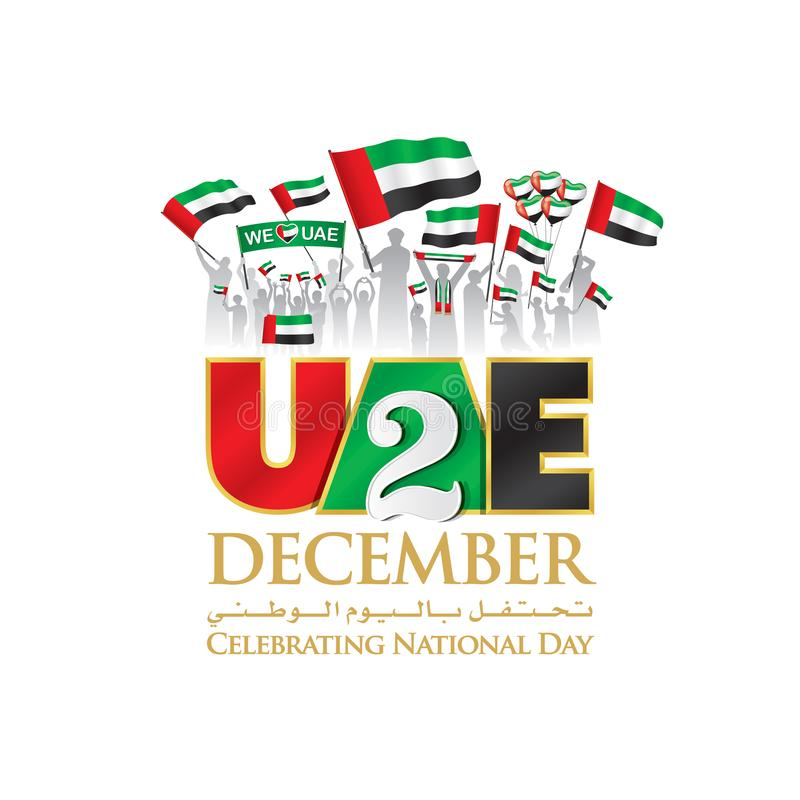 UAE 2nd December Logo, Silhouette citizen with Flag. Typographic emblem & badge with white Background, An inscription in English & Arabic `Celebrating National royalty free illustration