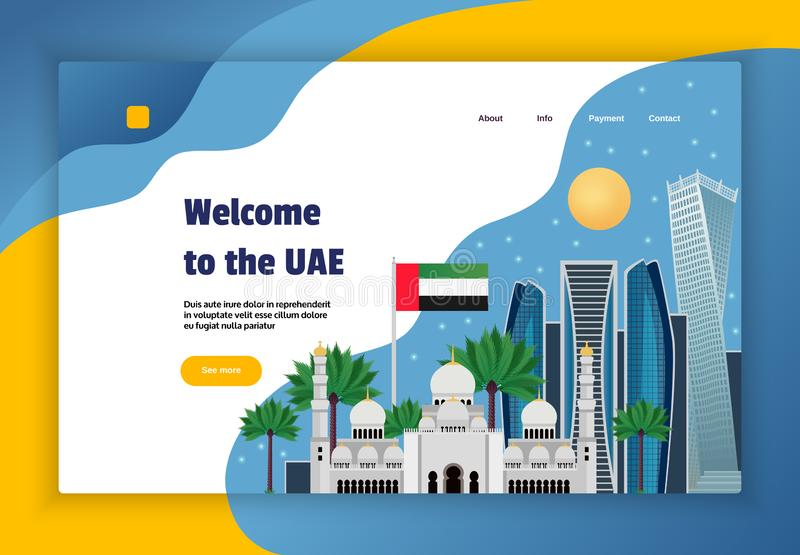 UAE reser begreppsbanret vektor illustrationer