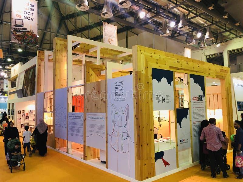 UAEBBY Pavilion at Sharjah International Book Fair stock photos