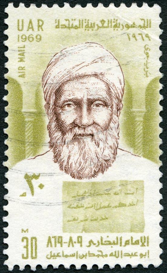 UAR - 1969: παρουσιάζει τον ιμάμη EL Boukhary 824-870, τη 1100η επέτειο του θανάτου, το φιλόσοφο και συγγραφέα στοκ φωτογραφίες