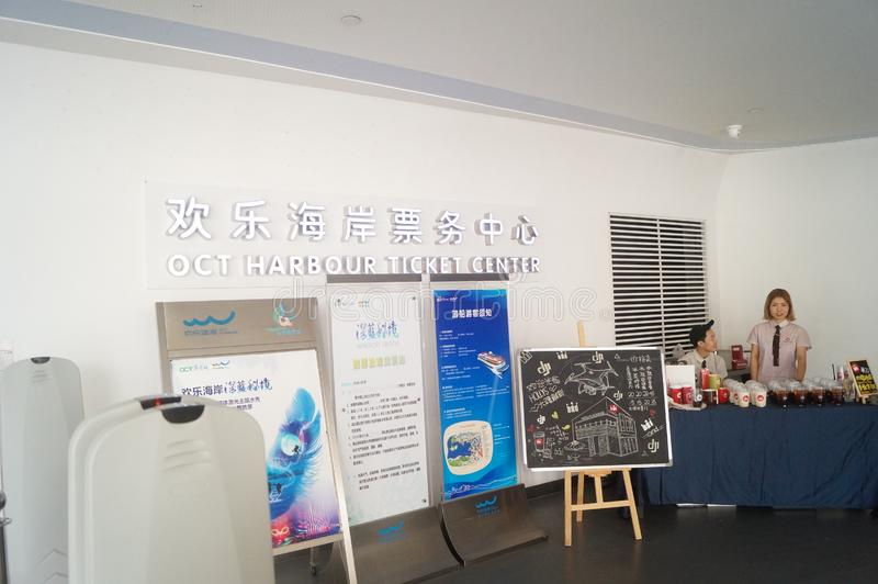 UAV exhibition hall. The unmanned air show hall shows many uavs. In Shenzhen, china royalty free stock photos