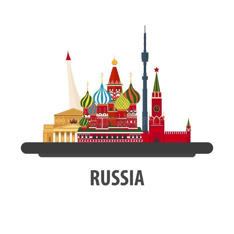 Ubicación del viaje de Rusia Vacaciones o viaje y día de fiesta libre illustration