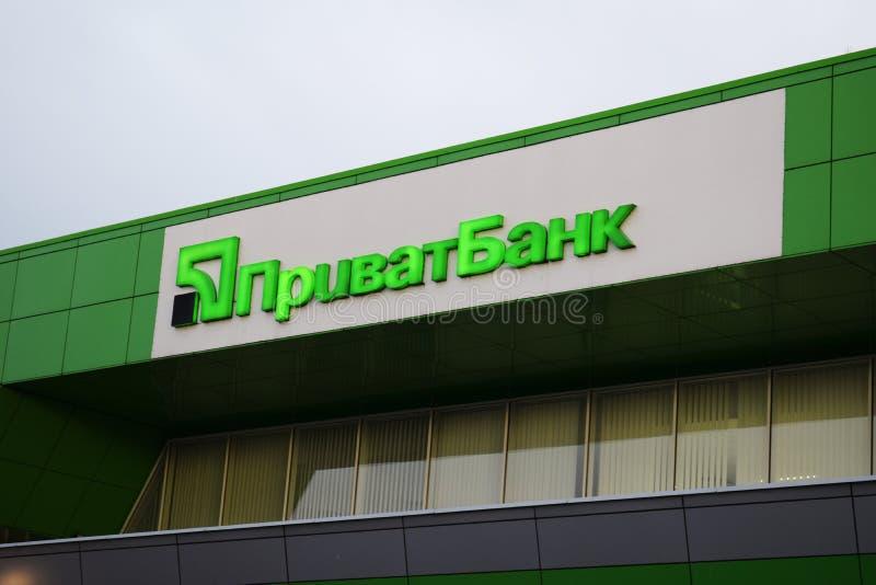 Ucrânia, Kremenchug - em março de 2019: PrivatBank Quadro indicador do banco ucraniano imagens de stock