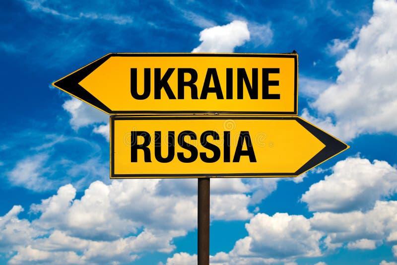 Ucrânia ou Rússia fotos de stock