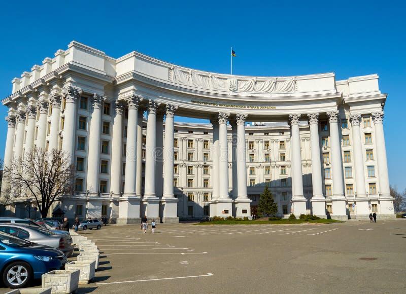 ucrania kiev El Ministerio de Asuntos Exteriores imagen de archivo libre de regalías