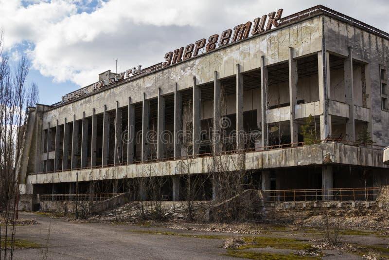 ucrania Zona de exclusión de Chernóbil - 2016 03 19 Edificios en la ciudad abandonada de Pripyat fotografía de archivo libre de regalías