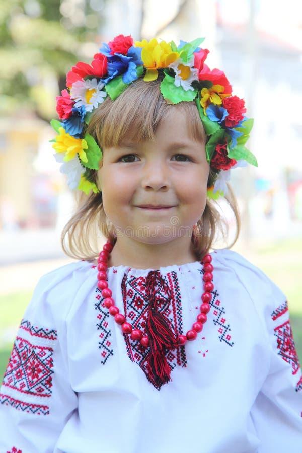 Ucraniano imagen de archivo