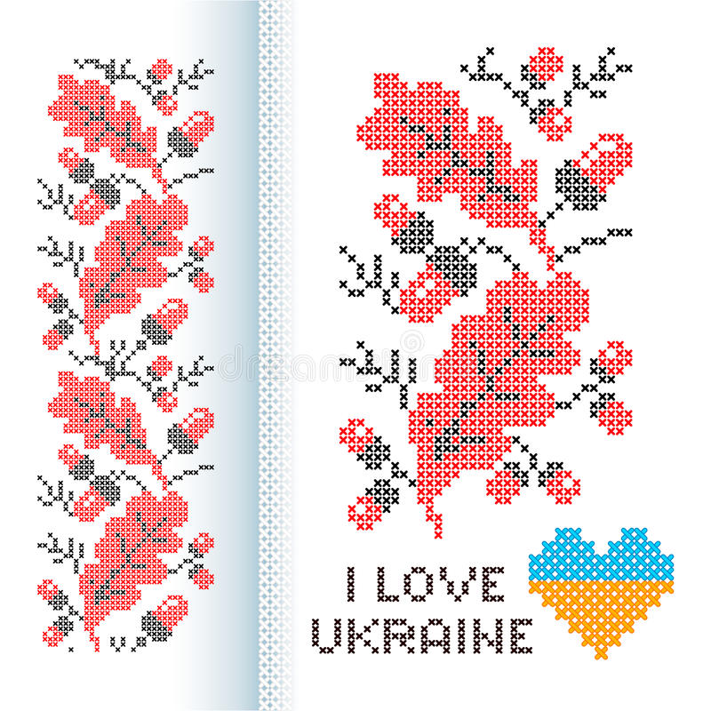 Ucraniano nacional del ornamento libre illustration