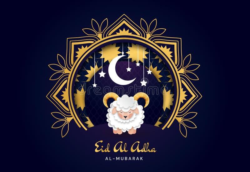 Uczta poświęcenie język arabski: Eid al-Adha Mubarak uczta poświęcenia powitanie Colourful Wektorowa kartka z pozdrowieniami royalty ilustracja