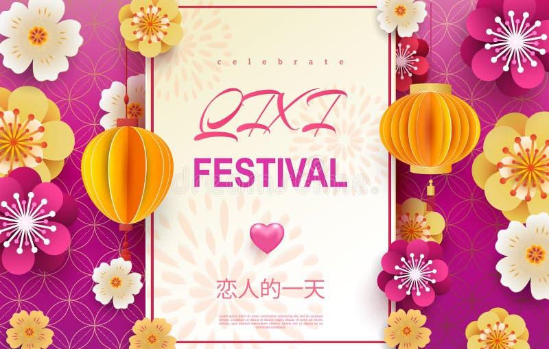 Uczta Tanabata lub Qixi również zwrócić corel ilustracji wektora Noc siedem Chiński język mówi walentynki s dzień ilustracja wektor