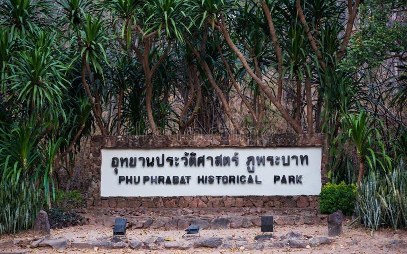 Udon Thani, Thaïlande - 24 février 2017 : Signe de batte de Phu Phra dans thaïlandais et anglais La batte de Phu Phra est un parc photos stock