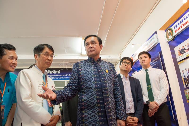 UDONTHANI marzec 18 2016: 29th Gen Prayut chan, Pierwszorzędny minister Tajlandia podróż northeastern mee i region zdjęcie stock