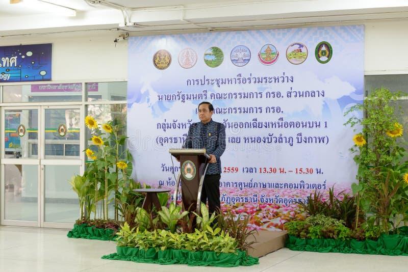 UDONTHANI THAILAND 18. März 2016: 29. Premierminister von Thailand Prayut Chan-O-cha saß der Veröffentlichung der gemeinsamen Öff lizenzfreie stockbilder