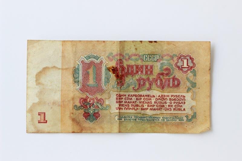 UDSSR - CIRCA 1961: eine Banknote des 1-Rubel-Wertes, der ehemaligen Währung des russischen Reiches und der Sowjetunions stockfoto