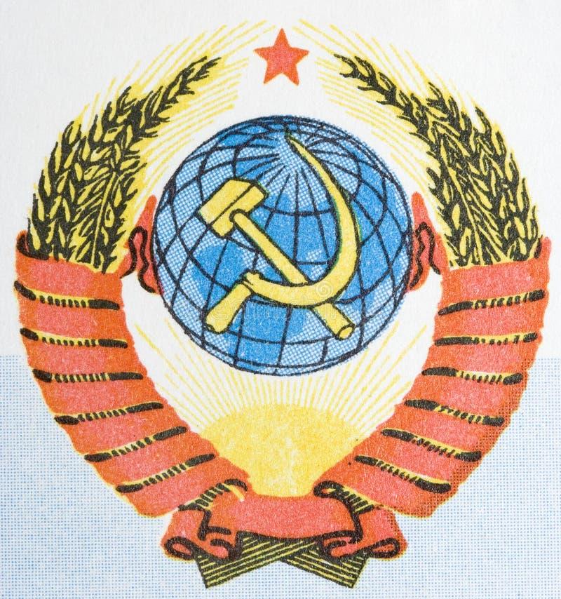 UDSSR-Emblem lizenzfreies stockfoto