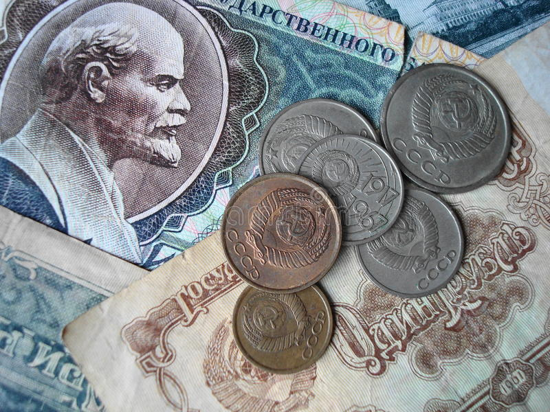 UDSSR-Geld stockbild