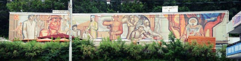 UDSSR-Mosaik Samara lizenzfreie stockfotos