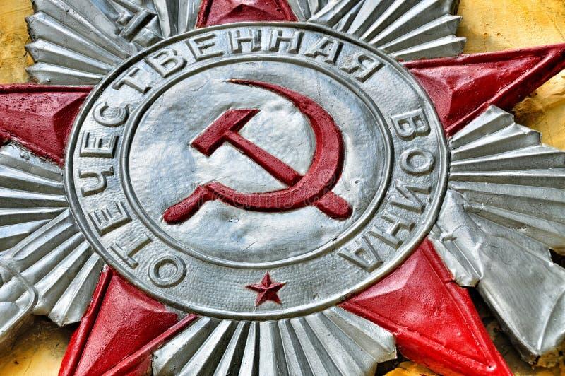 UDSSR - Ordnung des patriotischen Krieges, erste Klasse lizenzfreie stockfotos