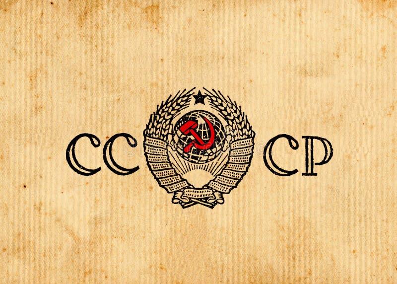 UDSSR-Zeichen lizenzfreies stockbild