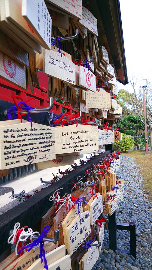 Ueno Ema Shrine royalty-vrije stock fotografie