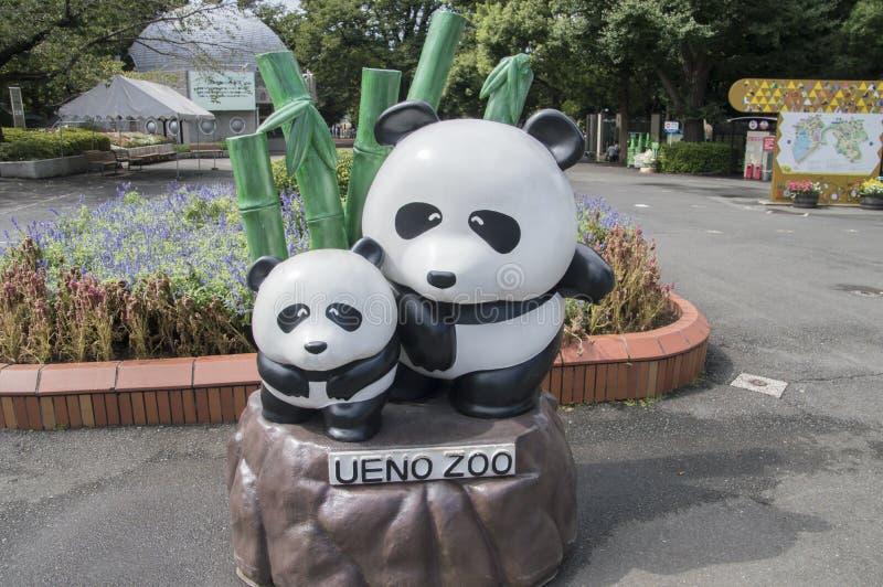 Ueno zoomaskot på Tokyo Japan arkivfoto