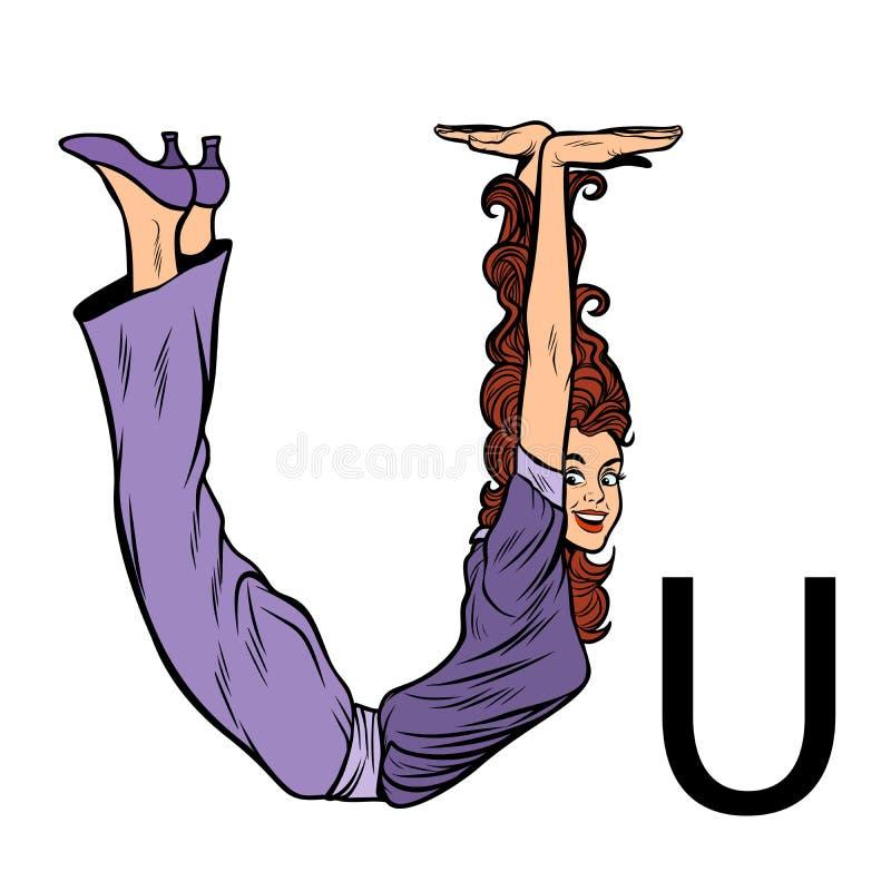 Ues письма u Бизнесмены алфавита силуэта иллюстрация вектора