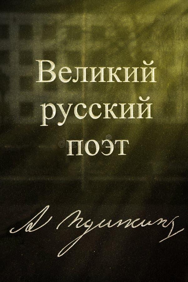 UFA, RUSIA - 11 DE ABRIL DE 2019: primer la inscripción en el pedestal negro de la escultura por Pushkin el gran poeta ruso y fotos de archivo
