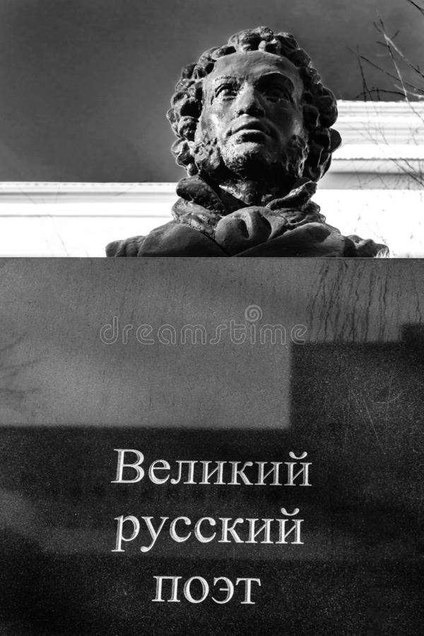 UFA, RUSSIA - 11 APRIL 2019: bust of the Alexandr Sergeevich Pushkin with an inscription greatest russian poet on Pushkin street stock images