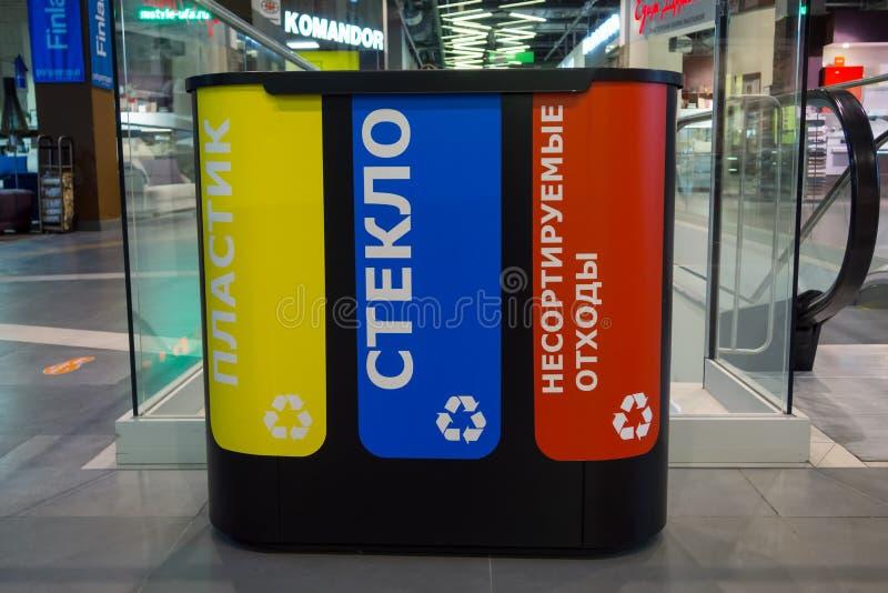 Ufa, Russia - 3 novembre 2018: bidone della spazzatura per spreco riciclabile con i contenitori separati in centro commerciale fotografia stock