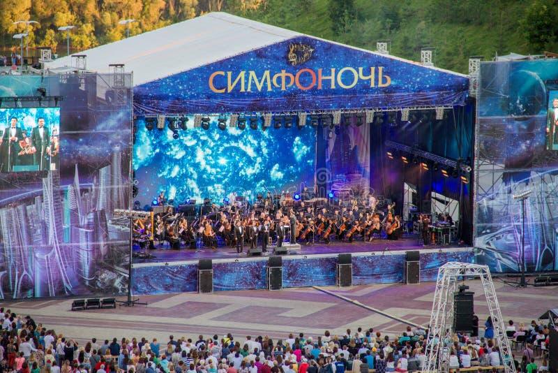 UFA RYSSLAND - JULI 7, 2016: 'Symfoninatt'festival av klassisk musik arkivfoton