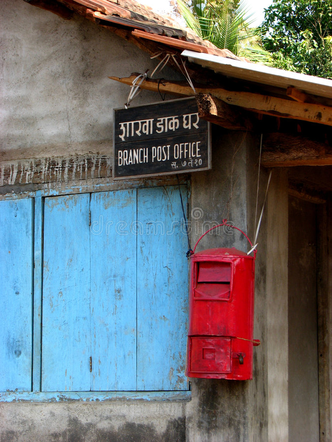 Ufficio postale indiano fotografia stock