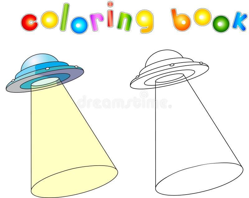 UFO με την ελαφριά ακτίνα Πετώντας πιατάκι Χρωματίζοντας βιβλίο για τα παιδιά α απεικόνιση αποθεμάτων
