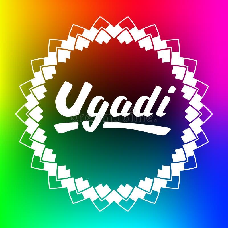 Ugadi Gudi Padwa hinduiskt nytt år royaltyfri illustrationer