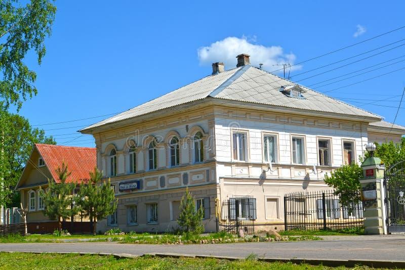 Uglich, Rusland De bouw van Iwan Da Marya-winkel Yaroslavlgebied stock foto
