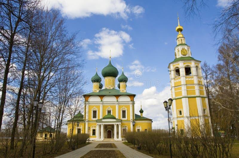 Uglich Ryssland arkivfoto
