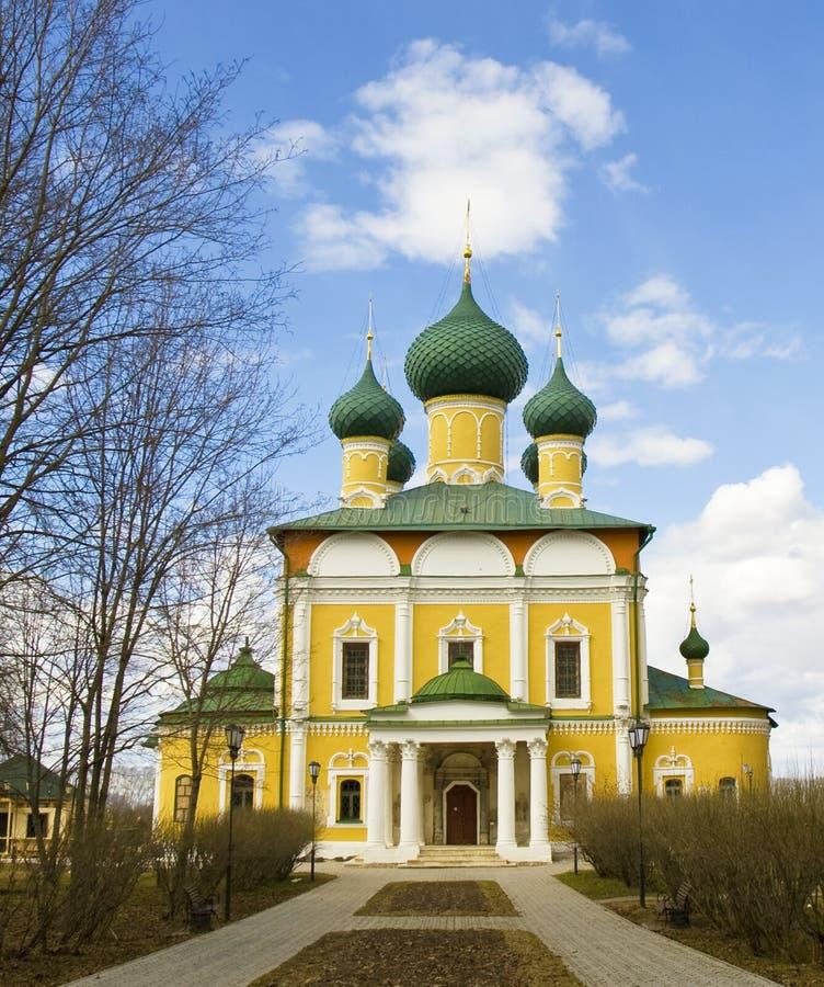 Uglich Ryssland royaltyfri bild