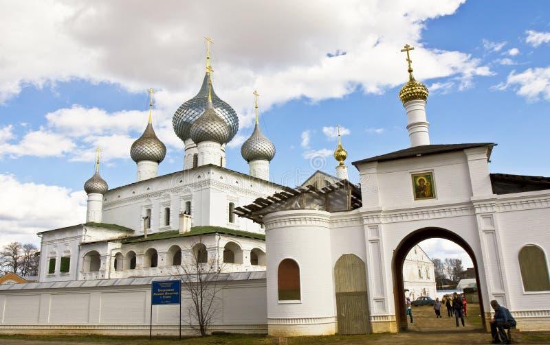 Uglich Ryssland arkivfoton
