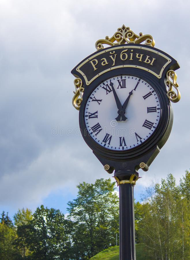 Uhren in Rybichi stockfotos