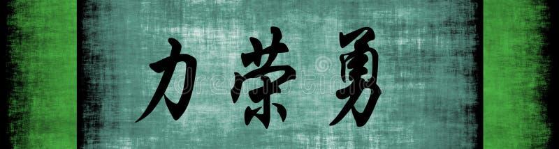 Uitdrukking van de Moed van de Eer van de sterkte de Chinese Motieven stock illustratie