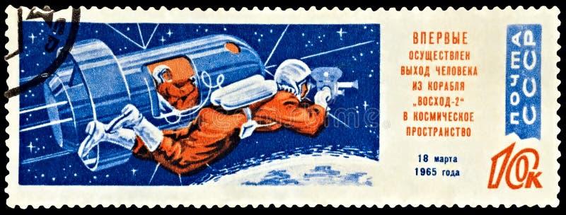 Uitgang aan ruimte Postzegel van de USSR stock afbeelding