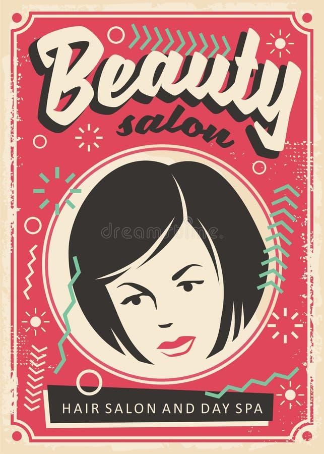 Uitstekend de afficheontwerp van de schoonheidssalon stock illustratie