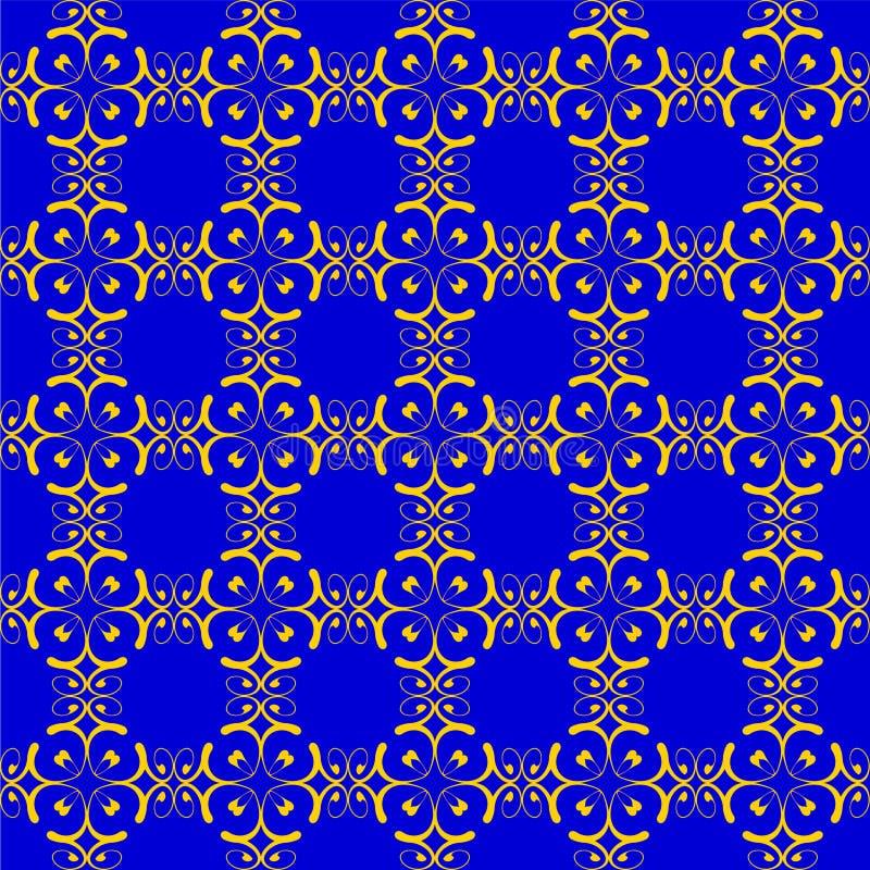 Uitstekend naadloos patroon vector illustratie