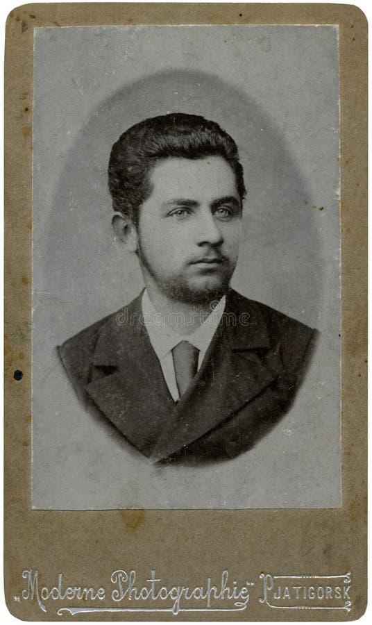Uitstekend portret. royalty-vrije stock afbeeldingen
