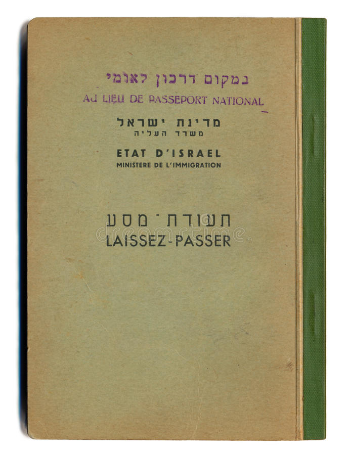 Geïsoleerd Uitstekend Israëlisch Paspoort stock afbeelding
