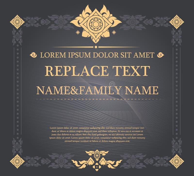 Uitstekende certificaat Thaise stijl en ruimte voor tekst vector illustratie