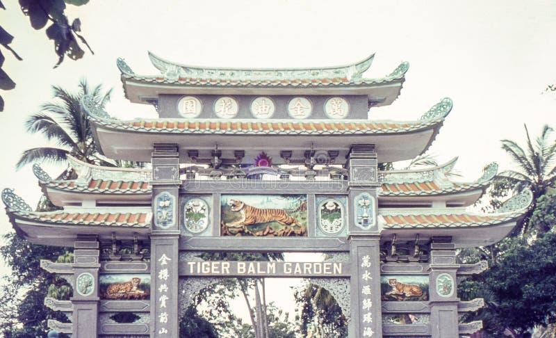 Uitstekende fotocirca 1964, Tiger Balm Garden-overwelfde galerij, Singapore royalty-vrije stock afbeeldingen
