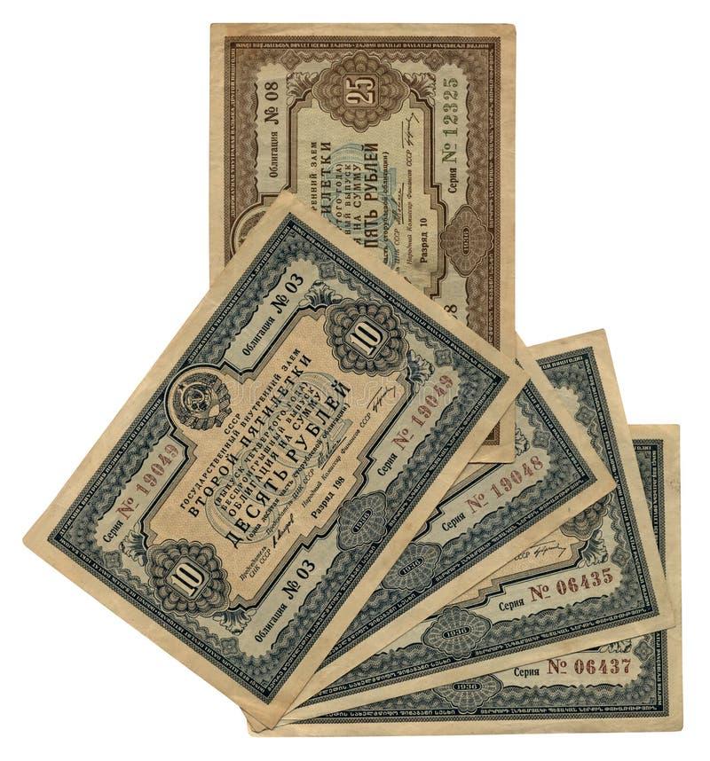 Uitstekende lening, tien, vijfentwintig sovjetroebels, document stock afbeelding
