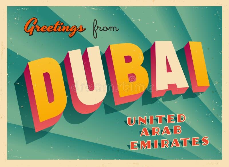Uitstekende Toeristische Groetkaart van Doubai vector illustratie