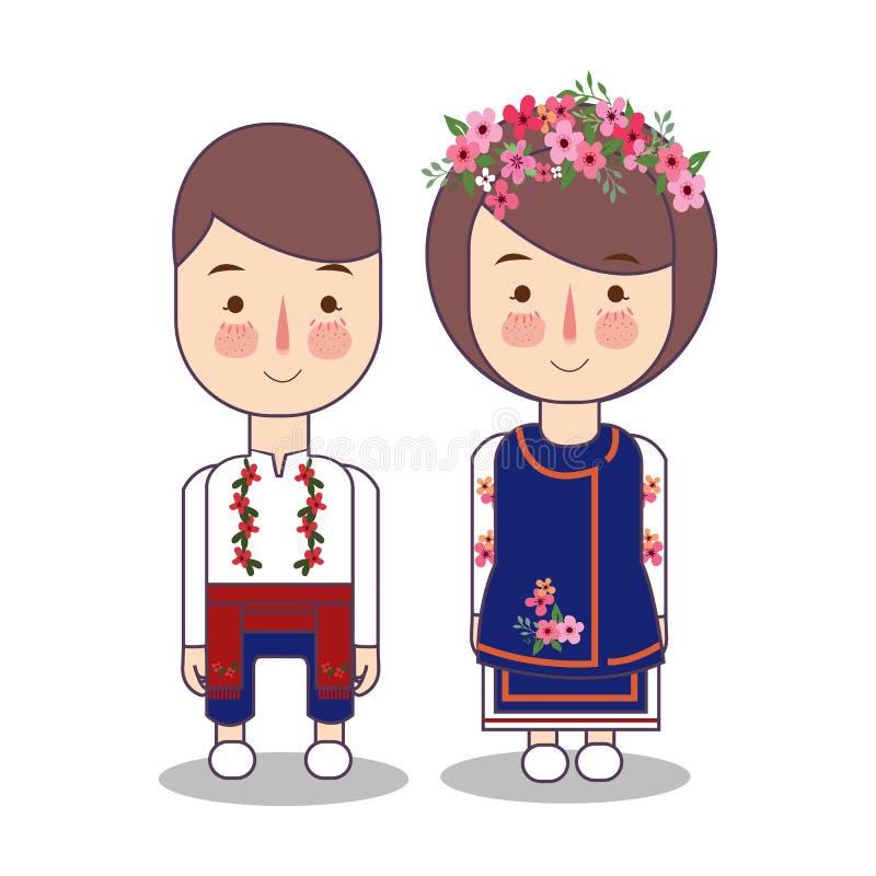 Ukraińska ślub para, śliczny Ukraina Europa Wschodnia państwa młodzi kreskówki tradycyjny odzieżowy kostiumowy wektor ilustracji